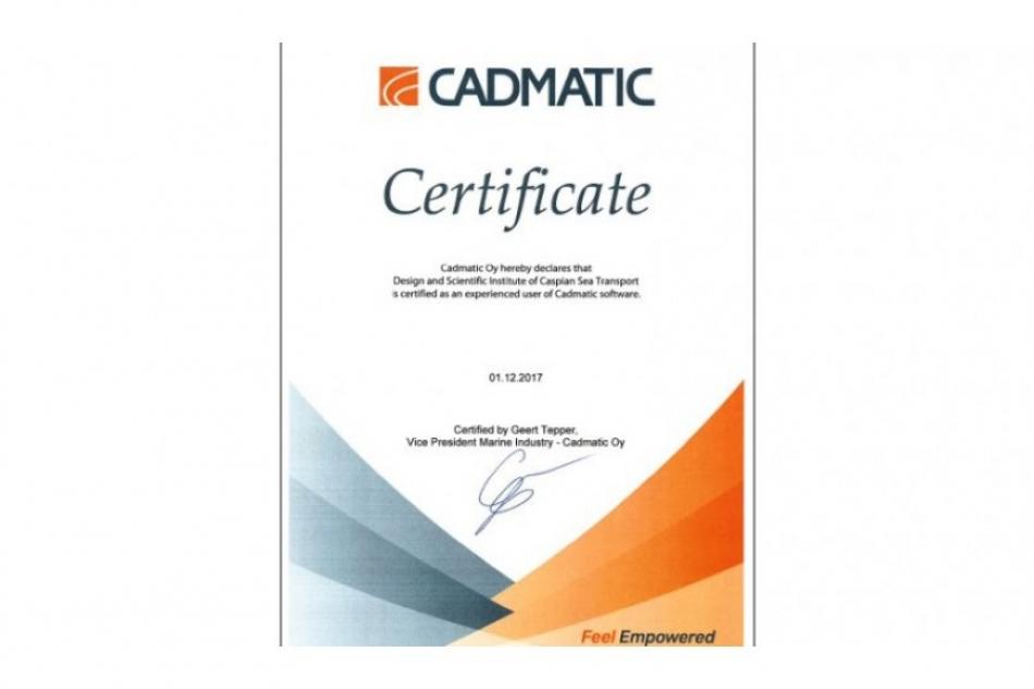 Компания CADMATIC предоставила сертификат НИИ Каспморпроект