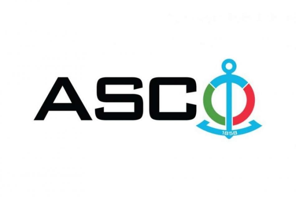 Финансовый отчет ASCO, подготовленный в соответствии с международными стандартами, получил положительное аудиторское заключение