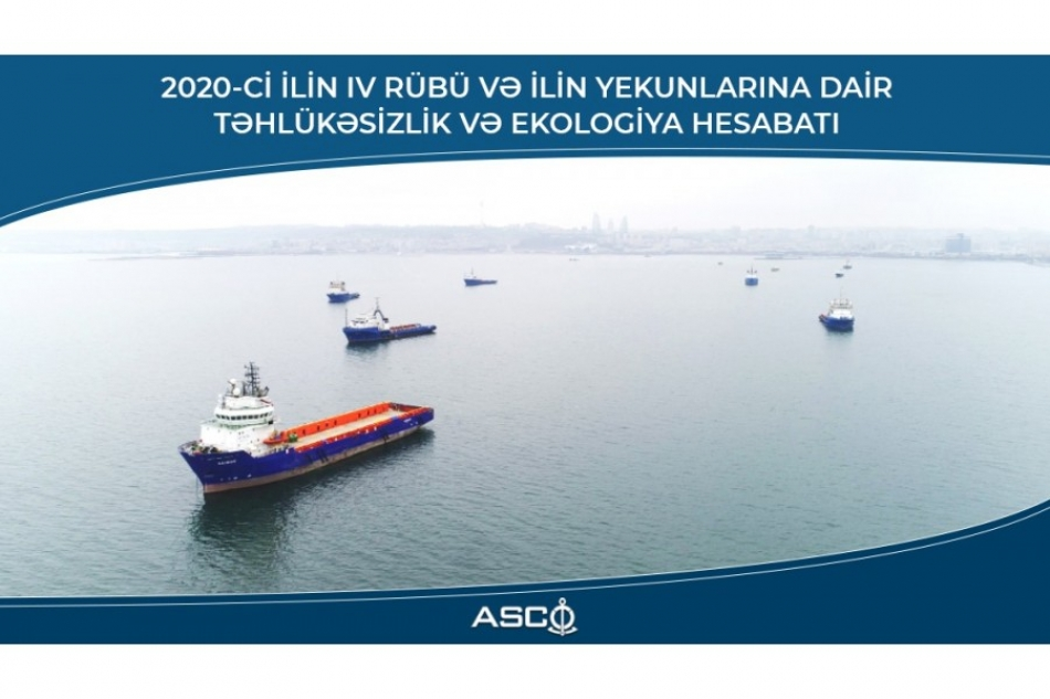 ASCO опубликовал отчет по безопасности и экологии по итогам прошлого года