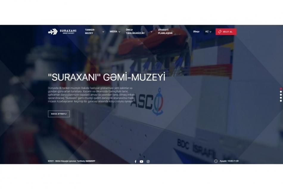 Сайт судно-музея «Сураханы» разработан в соответствии с современными требованиями