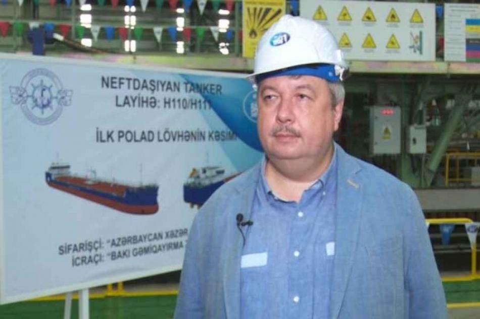 Скончался генеральный директор Морского инженерного бюро Геннадий Егоров