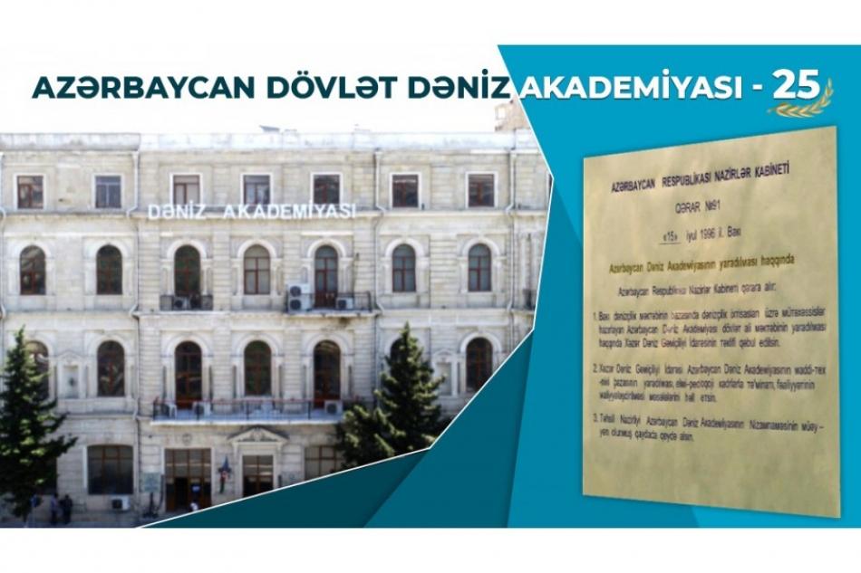 Azərbaycan Dövlət Dəniz Akademiyası - 25 il